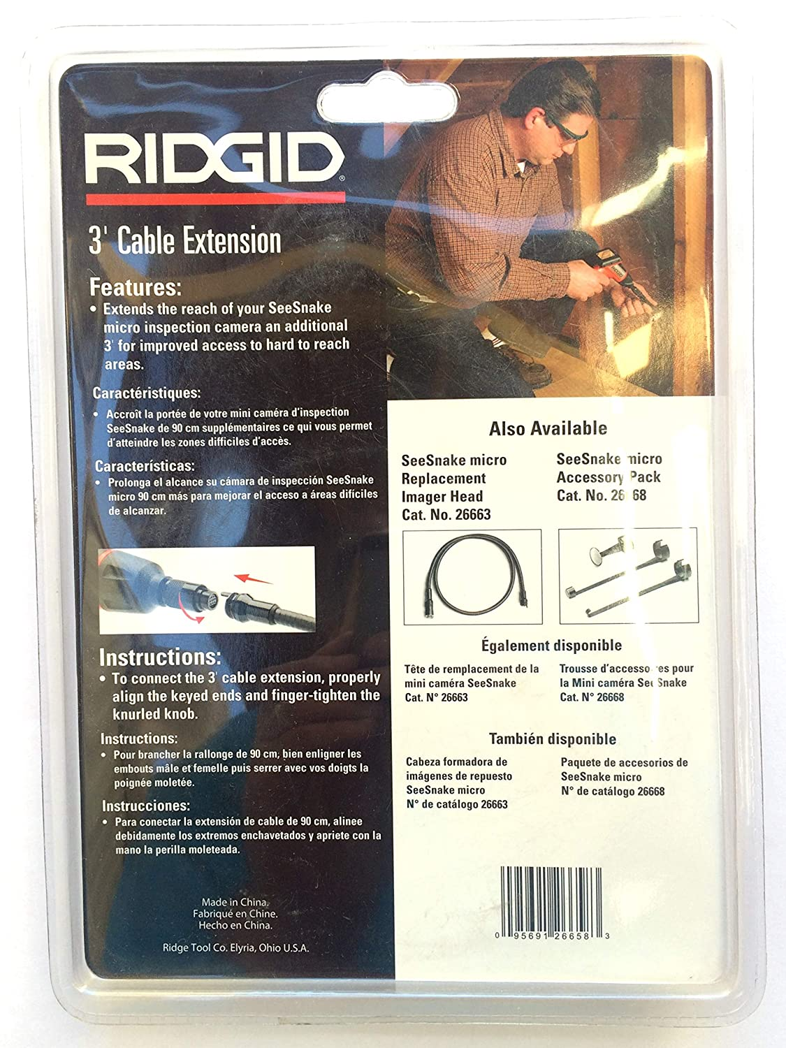 Amazon.com: Ridgid 26658 3-Foot Cable Extension for SeeSnake Model 25643 Micro Explorer: Home Improvement