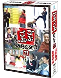 ごぶごぶ BOX11 [DVD]
