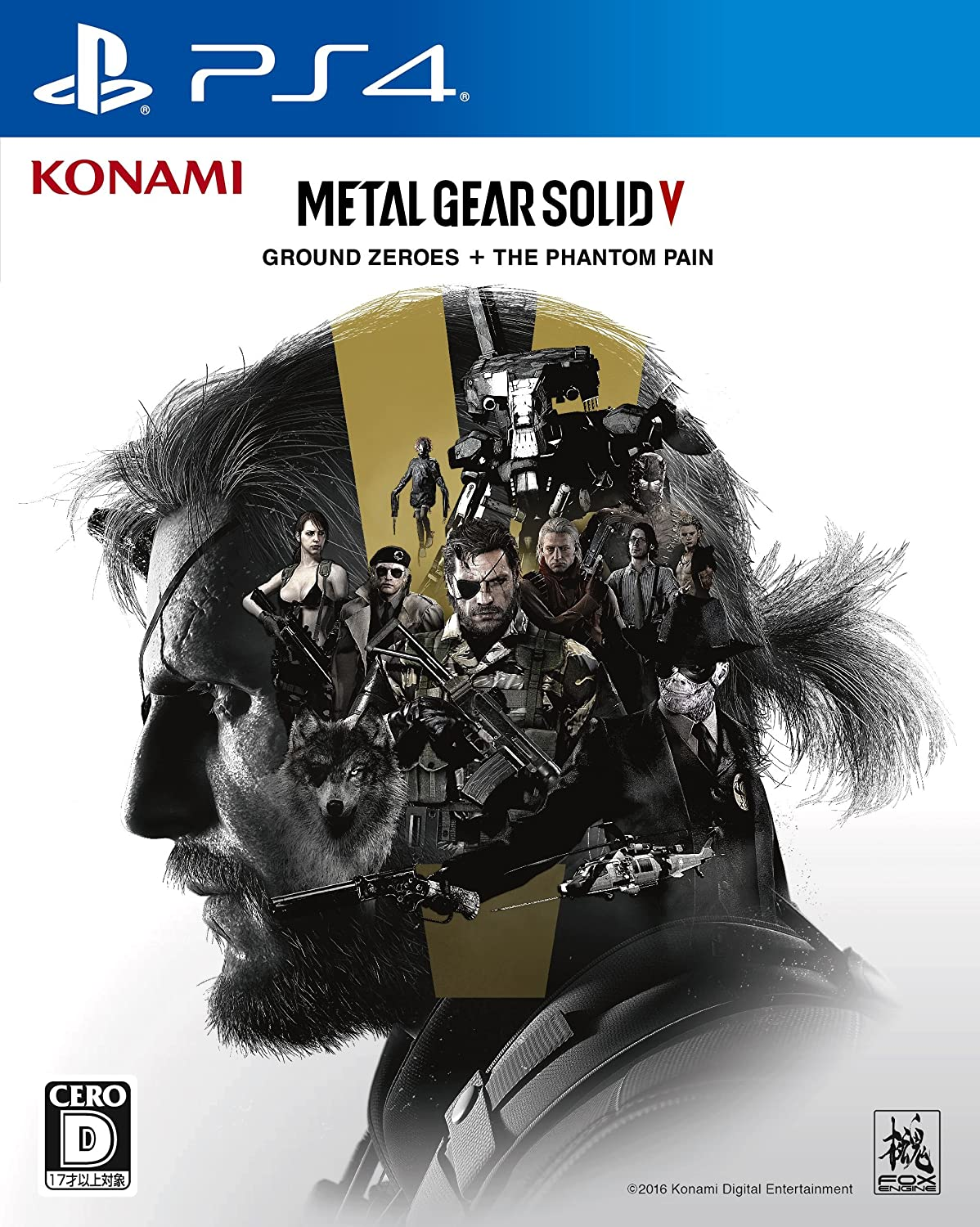 METAL GEAR SOLID V: GROUND ZEROES + THE PHANTOM PAIN - PS4: Amazon ...