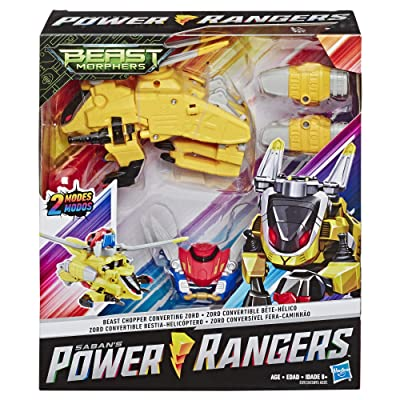 Power Rangers PRG BMR Beast Chopper CONVERTING Zord: Toys & Games