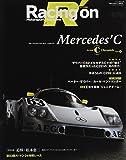 レーシングオン 478―Motorsport magazine 特集:Mercedes'C (ニューズムック)
