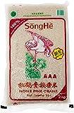 SongHe Thai New Crop Rice, 2kg (Vacuum Packed)