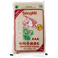 SongHe Thai New Crop Rice, 2kg (Vacuum Packed)
