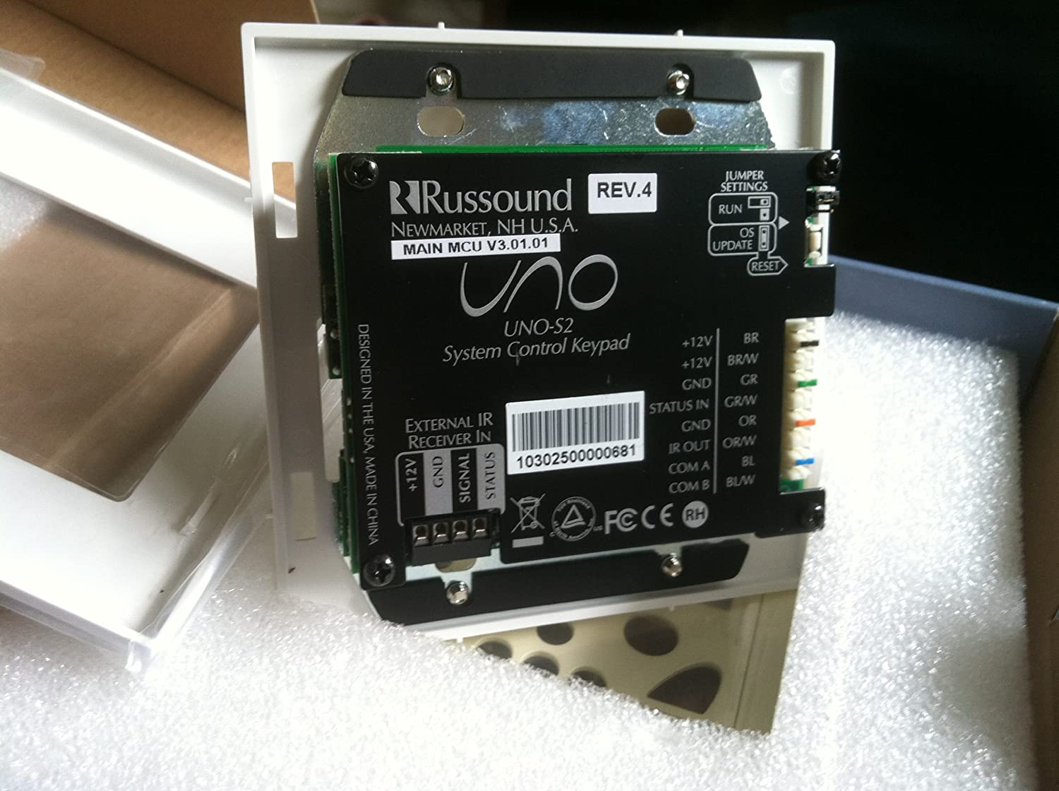 Russound Uno S2 Double Gang Keypad