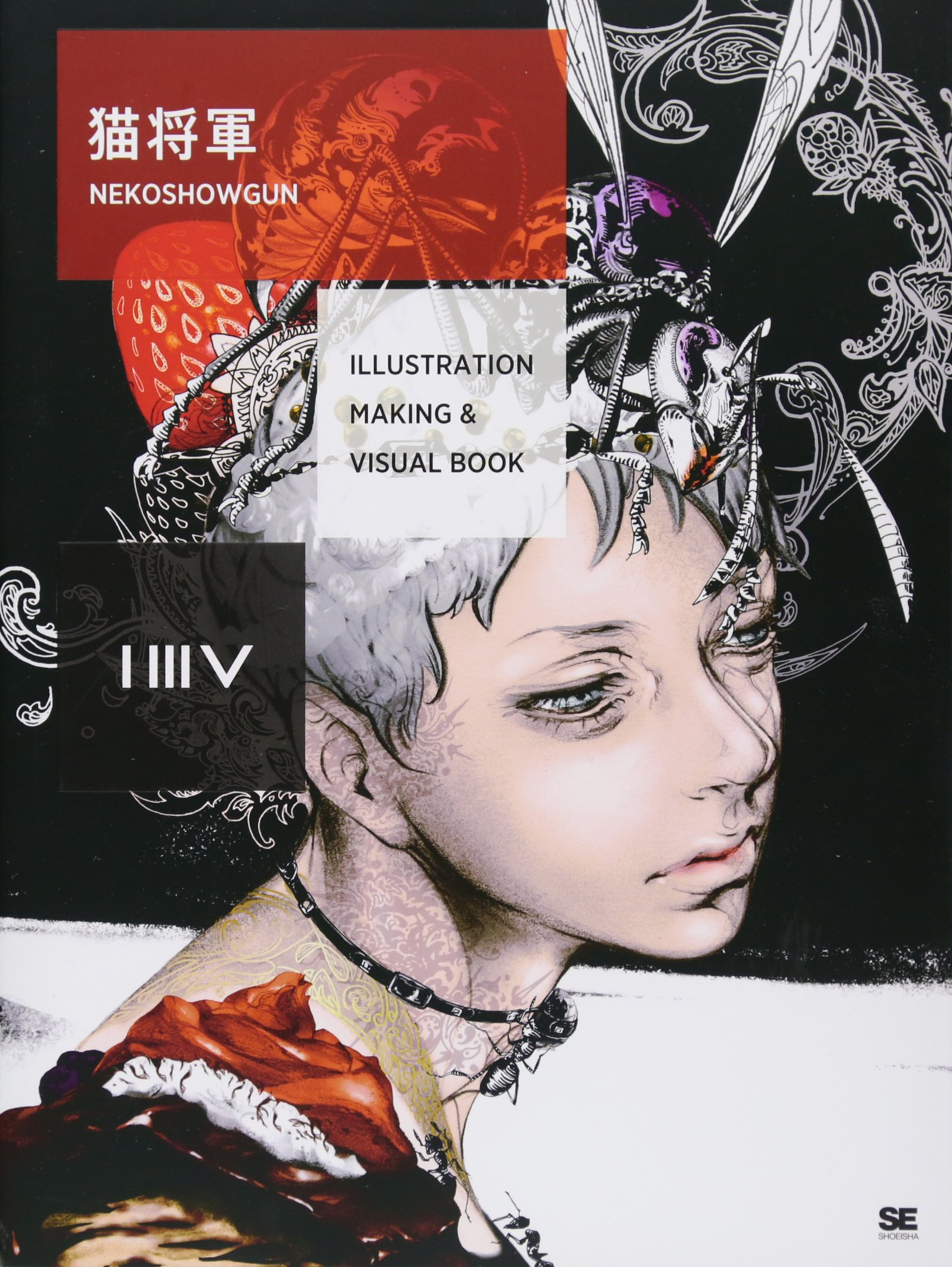 Read Online Illustration Making & Visual Book ~ Nekoshowgun [JAPANESE EDITION] PDF