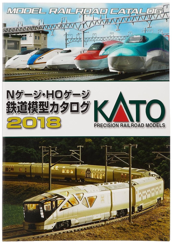 『カトー Nゲージ・HOゲージ 鉄道模型 カタログ 2018』(カトー)