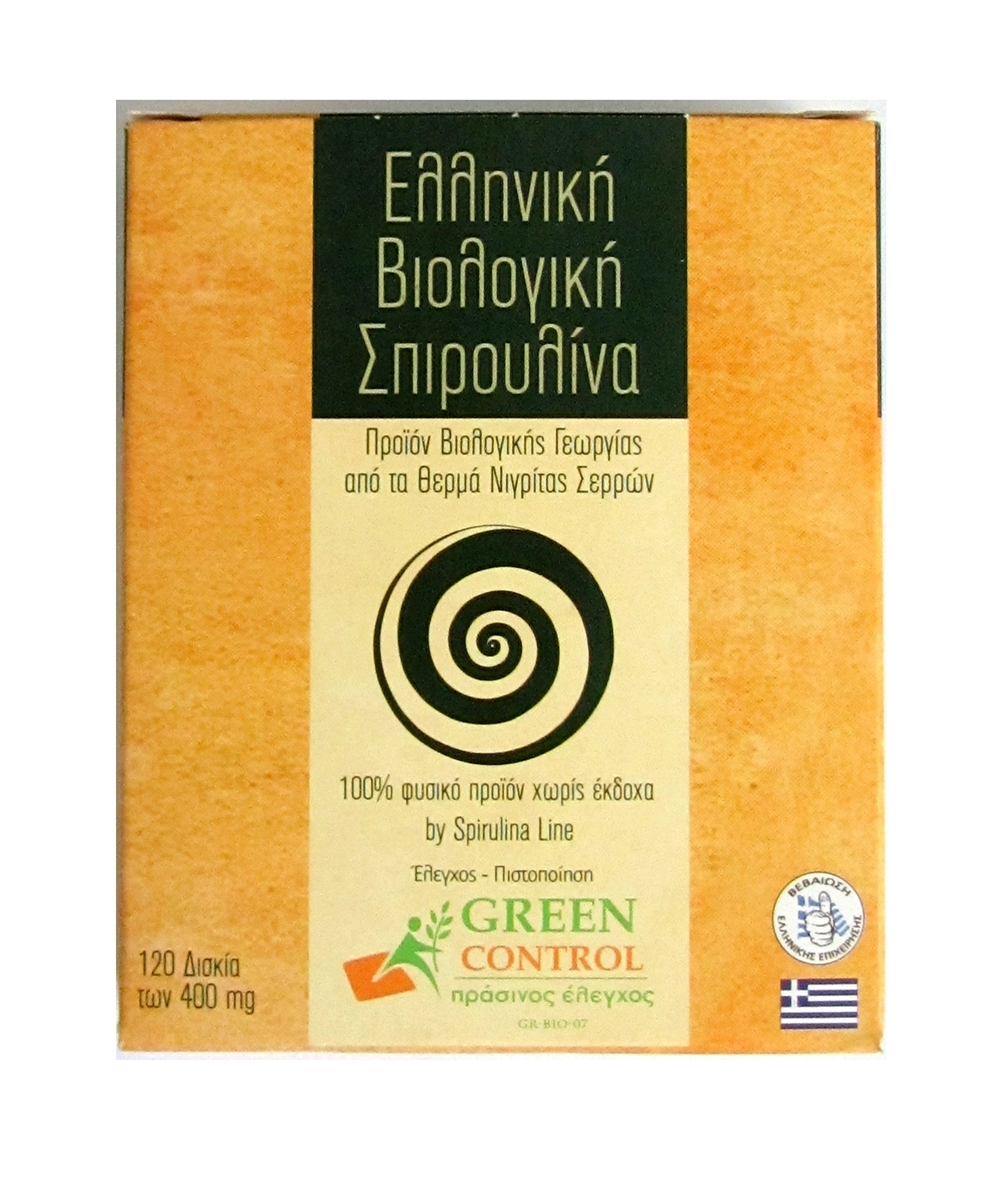 Greek Bio Organic Spirulina Tablets 400mg Pack of 120 - No Iodine
