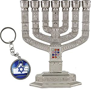 MASORET 7 Branch Menorah: Minature Jewish Temple Brass Replica Candelabra, Candle Holders Stand, Candlestick Plus Star of David Keychain