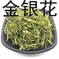 金银花Chinese herbal medicine honeysuckle flowers drying peanut 500 grams of water...