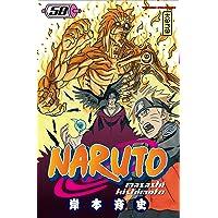 Naruto Vol.58