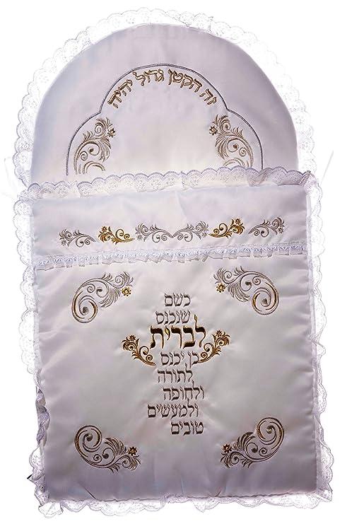 Amazon.com: Bris milah Circumcision de almohada cojín judío ...