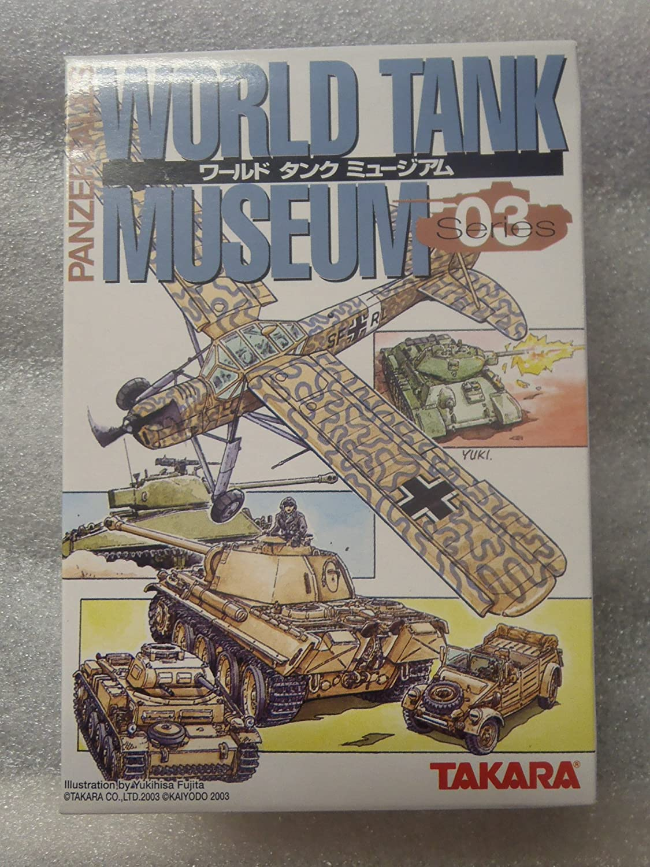ワールドタンクミュージアム3  WORLD TANK MUSEUM 3 タカラ B00EVL9GOA