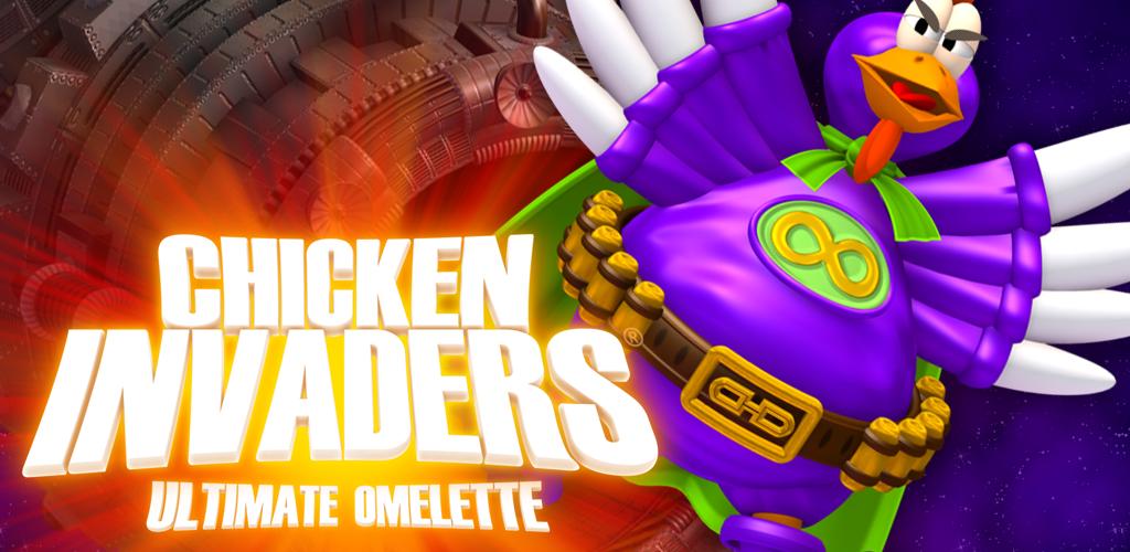 скачать игру Chicken Invaders 4 - фото 11