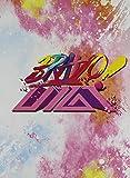 2ndミニアルバム - Bravo (韓国盤)