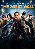 The Great Wall (Bilingual)