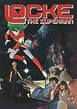 Locke The Superman (超人ロック 魔女の世紀 劇場版 DVD 北米版)[Import]