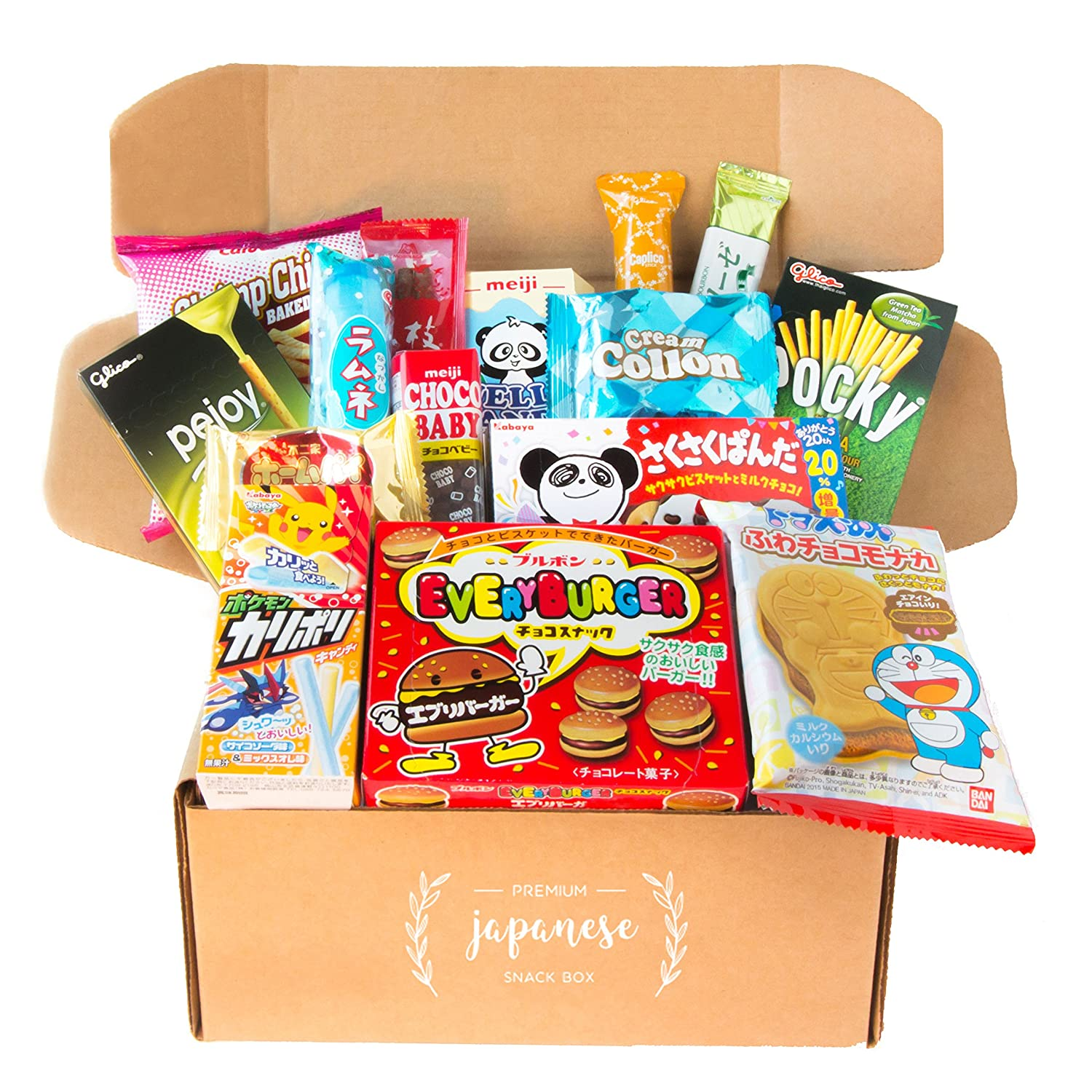 Amazon.com  Classic Asian Snack Box | College Care Package | Japanese Candy | Korean Snacks | Chinese Snacks | Travel Snacks and Junk Food (Classic Asian ...  sc 1 st  Amazon.com & Amazon.com : Classic Asian Snack Box | College Care Package ... Aboutintivar.Com