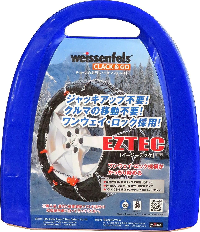 weissenfels(バイセンフェルス) 高性能金属製スノーチェーン(乗用車用) イージーテックM30 7 B075343LX6