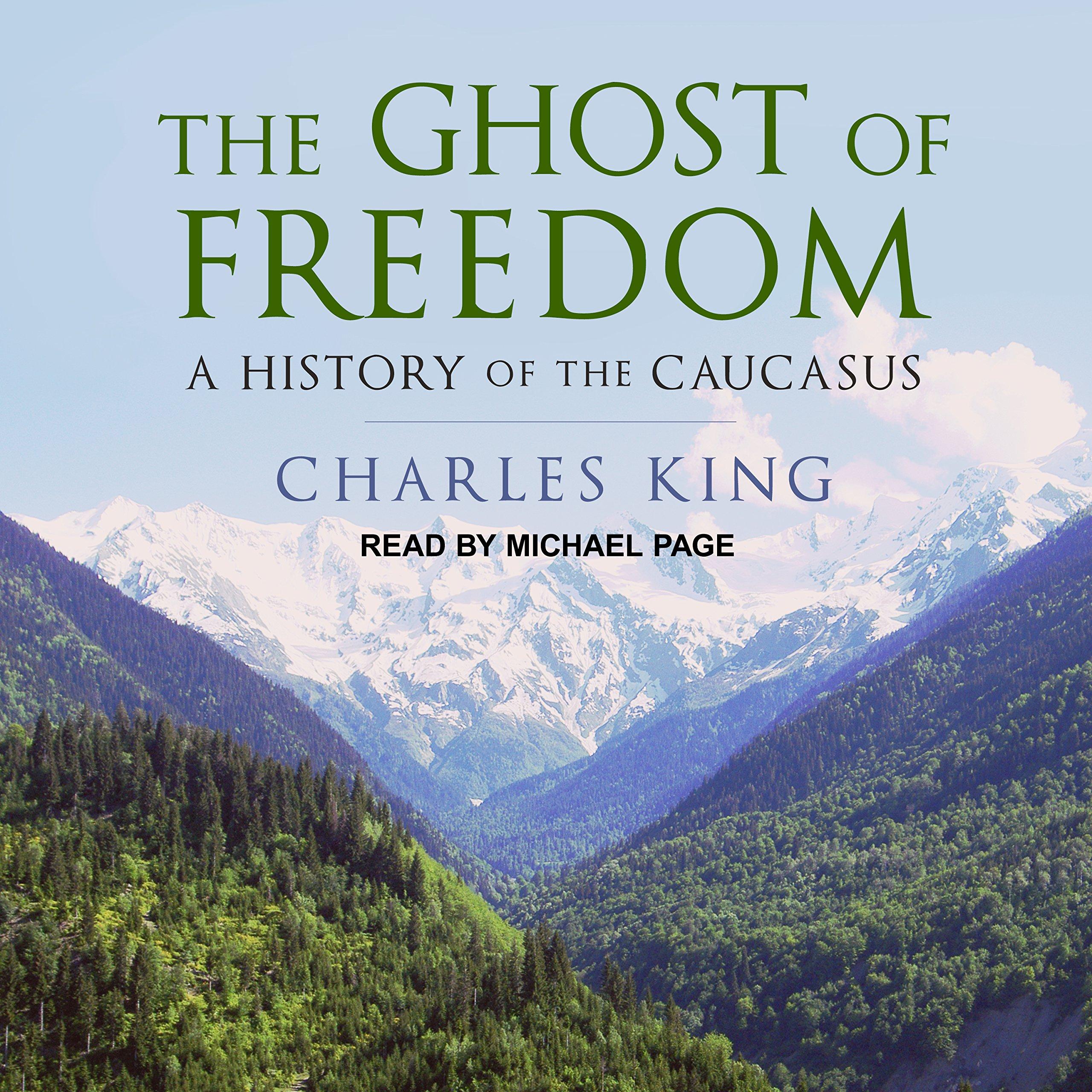 Classics of the twentieth century: concise, Bunin, Caucasus