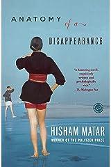 Anatomy of a Disappearance: A Novel Kindle Edition