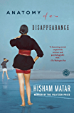 Anatomy of a Disappearance: A Novel