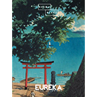 Eureka (English Edition)