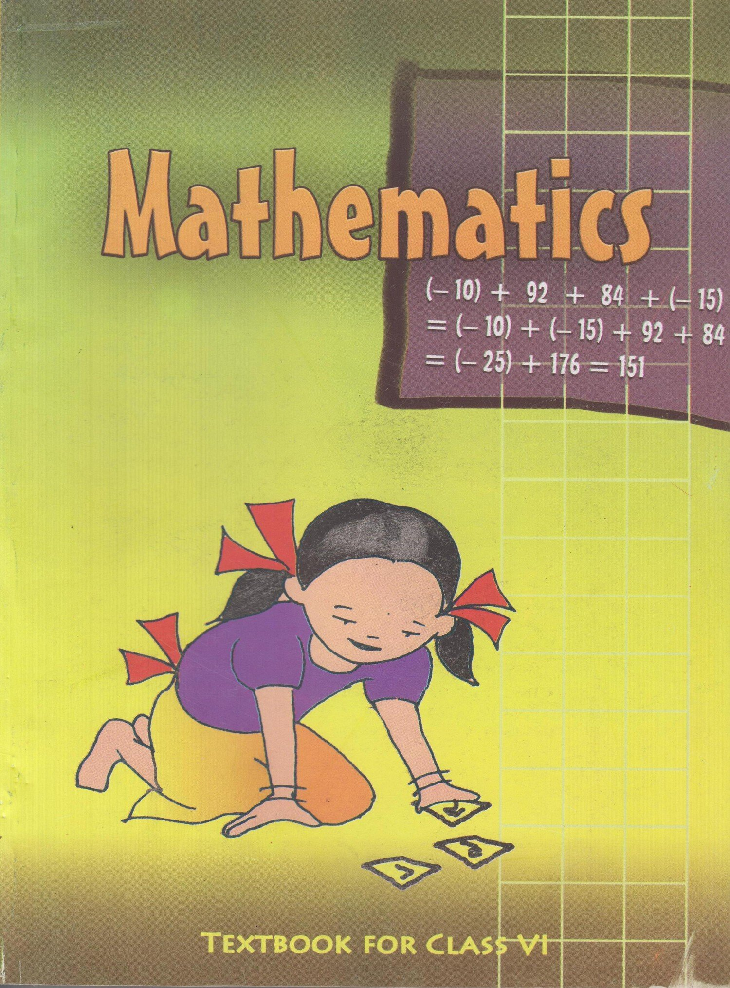 Ncert Math Books Pdf