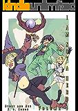Skill Stealer: Volume 1: I Am Not A Hero