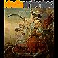 A Ascensão do Império Otomano: a História do Estabelecimento do Império Turco através do Oriente Médio e Leste Europeu