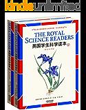 英国学生科学读本(英汉双语版)(套装上下册) (西方原版教材之文史经典)
