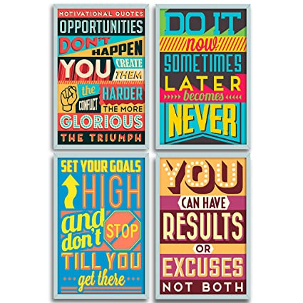 Amazon Com Motivational And Inspirational Posters With Quotes For