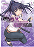 Arifureta: From Commonplace to World's Strongest Volume 5 (English Edition)