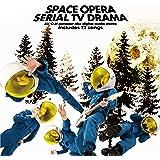 SPACE OPERA スペースオペラ