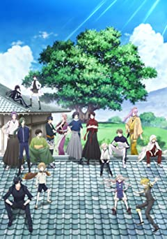 刀剣乱舞-花丸- 其の一 [Blu-ray]
