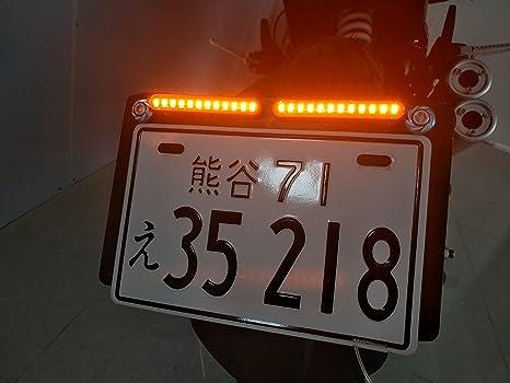 Fezz Led Blinker Motorrad Bernstein 2 Packung Auto