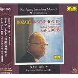 エソテリック モーツァルト:後期交響曲集 (ハイブリッドSACD BOX) -カール・ベーム壮年期の名演。ベルリン・フィルの重厚かつ豊潤な響きが作品の本質を描き出す。