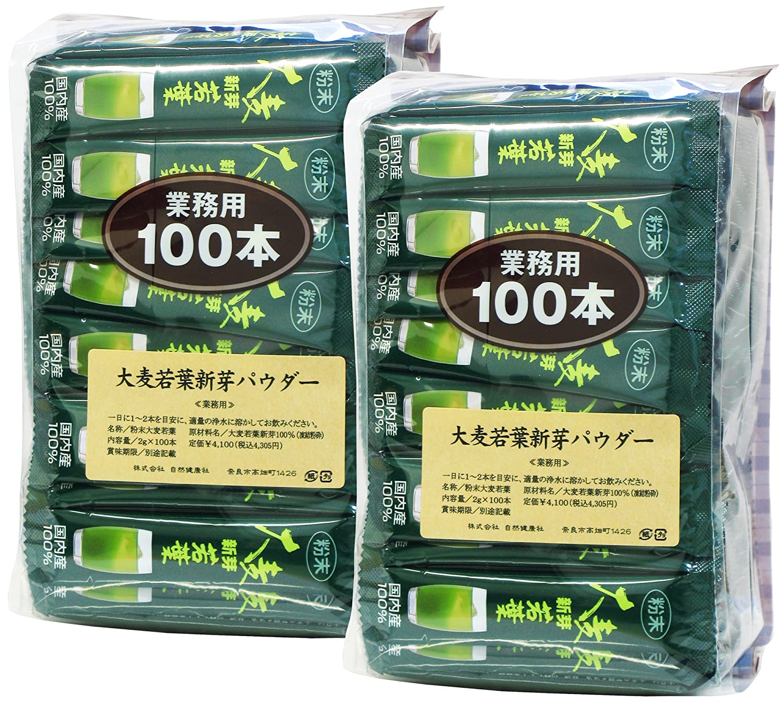 自然健康社 国産大麦若葉青汁粉末 2g×100本×2個 スティック分包 B07D8LJFQ5   2g×100本×2個