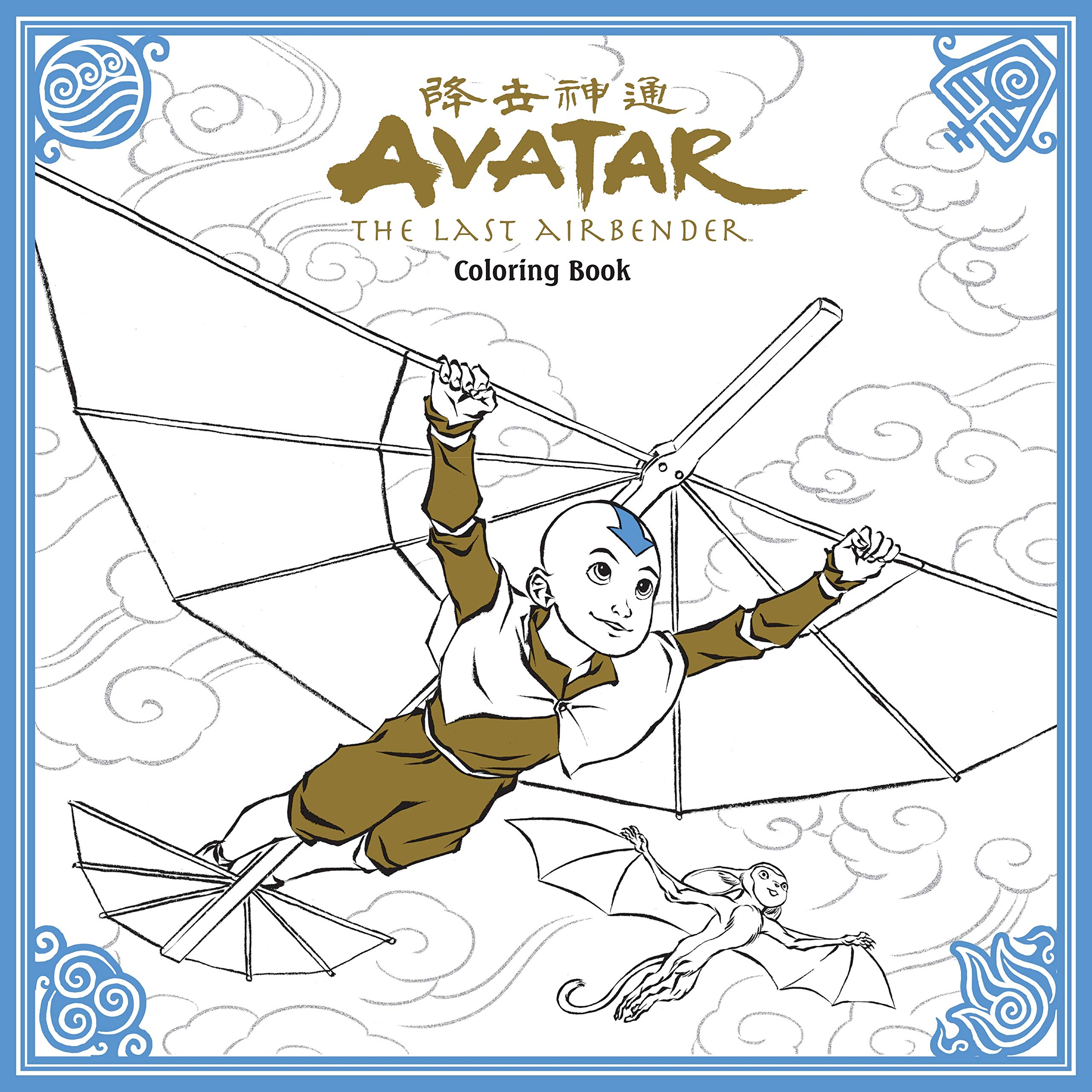 Avatar The Last Airbender Coloring Book Nickelodeon 9781506702360 Amazon Com Books