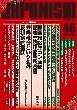 ジャパニズム46