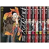 ギルティクラウン コミック 全7巻完結セット (ガンガンコミックス)
