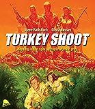 Turkey Shoot [Blu-ray]