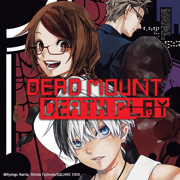 Dead Mount Death Play (Issues) (18 Book Series)
