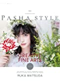 PASHA STYLE Vol.5 - ポートレイト 写真 - (サンエイムック)
