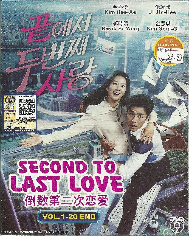 Korean adult movie dvd