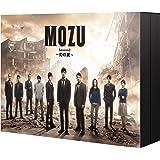 【Amazon.co.jp限定】MOZU Season2 ~幻の翼~ Blu-ray BOX(ポストカード付)