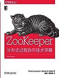 ZooKeeper:分布式过程协同技术详解 (O'Reilly精品图书系列)