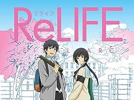 Amazon Com Watch Relife Final Arc Original Japanese Version