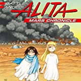 Battle Angel Alita: Mars Chronicle (Issues) (4 Book Series)