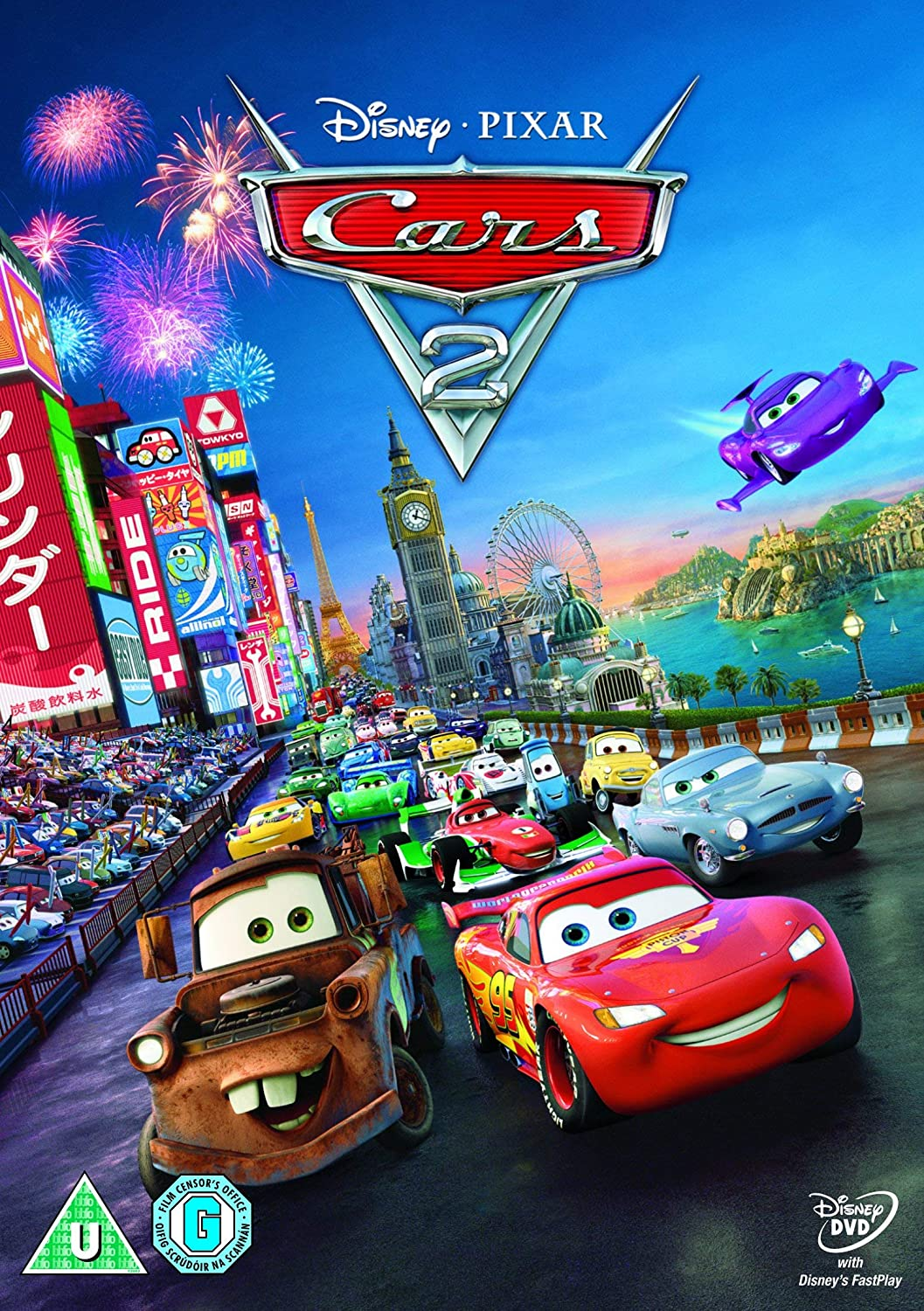 Amazon Com Cars 2 Dvd 2011 Owen Wilson Larry The Cable Guy