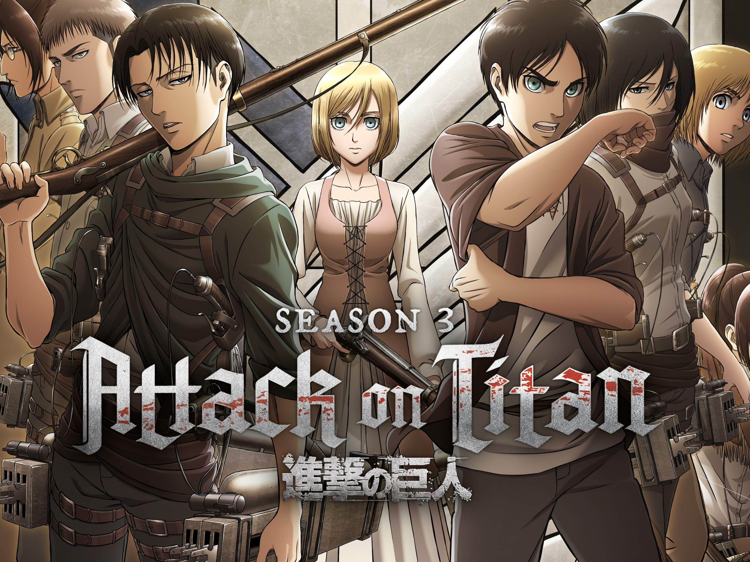 attack on titan staffel 2 ger sub stream